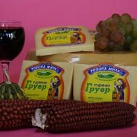 сирене геран