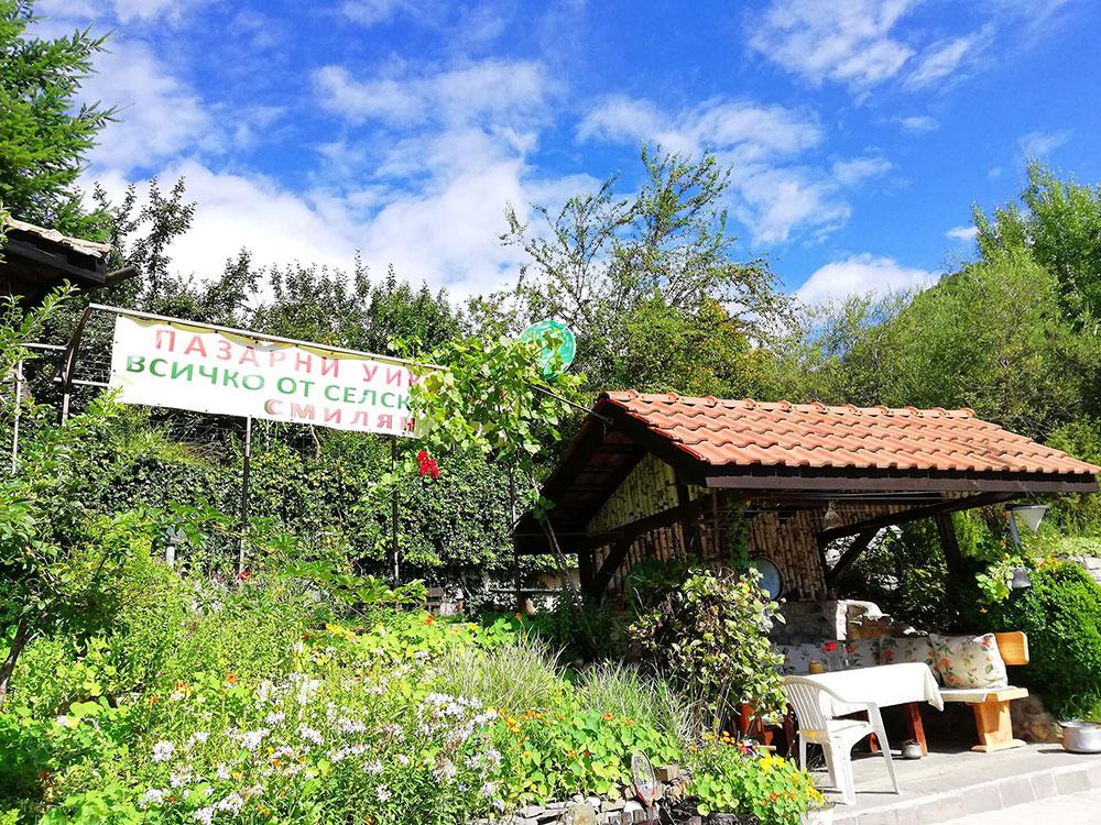 Из градина на къща за гости Млечен дом в село Смилян