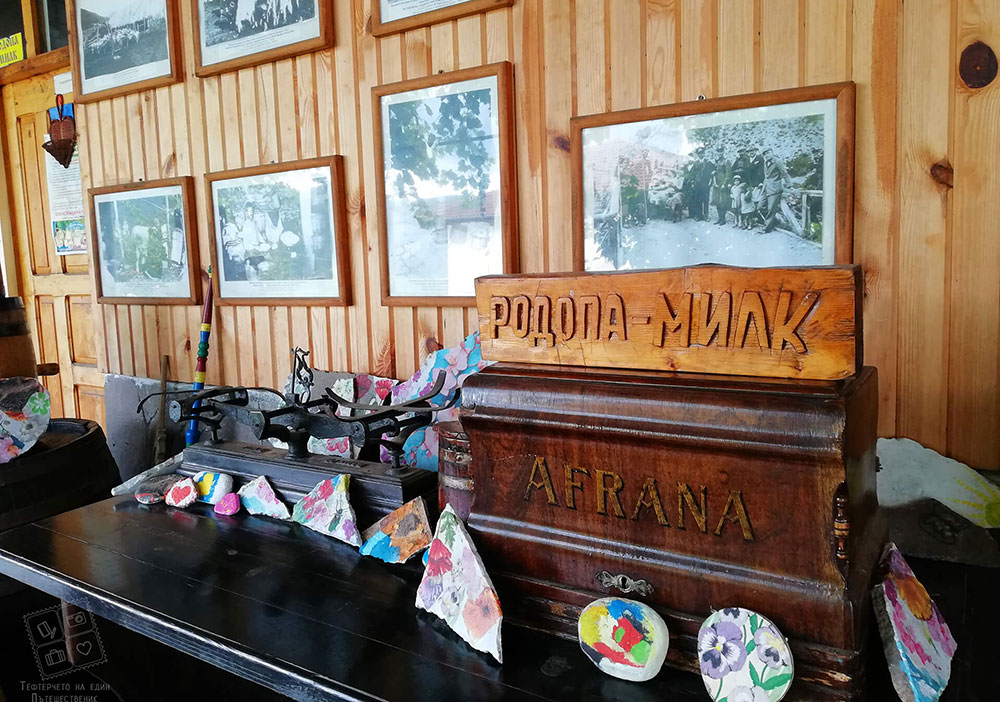 Мандра Родопа милк в село Смилян
