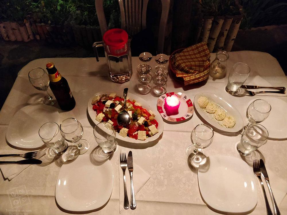 Вечеря с вкусотии в къща за гости Млечен дом в село Смилян